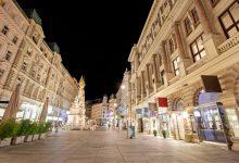 Photo of Vídeň – Graben