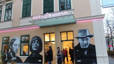 Photo of Korutany – Robert Musil Literature Museum