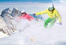 Photo of Lyžování na ledovci