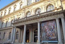 Photo of Tyrolské státní muzeum Ferdinandeum