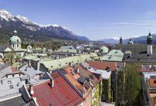 Photo of Innsbrucker Hofkirche